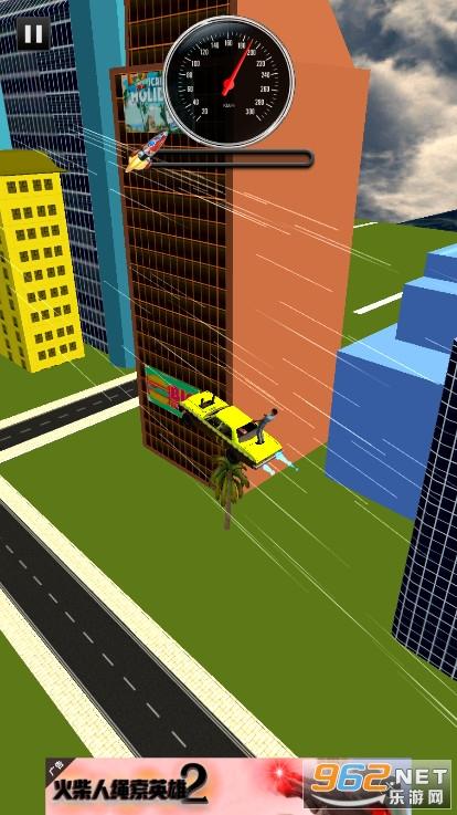 巨大斜坡特技飞车手游v0.1全解锁版截图3