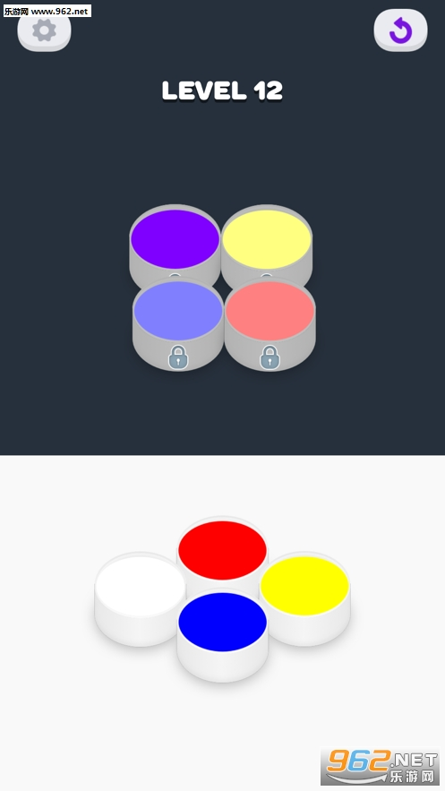 Blend Them 3D最新版v1.0 苹果版截图0