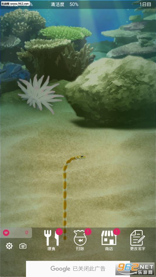 养育花园鳗的治愈游戏破解版v1.0 扑家工作室截图3