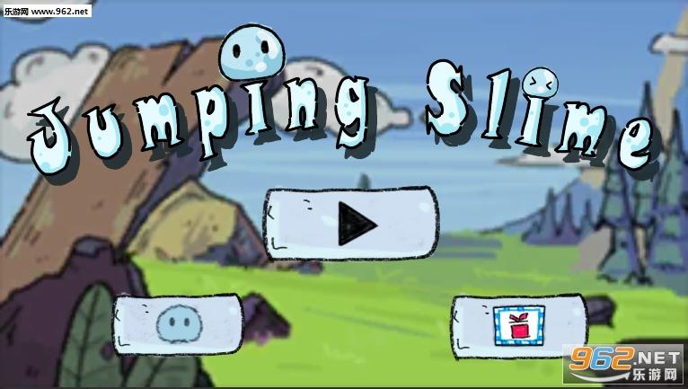 跳跳史莱姆破解版v1.2.1 (Jumping Slime)截图0