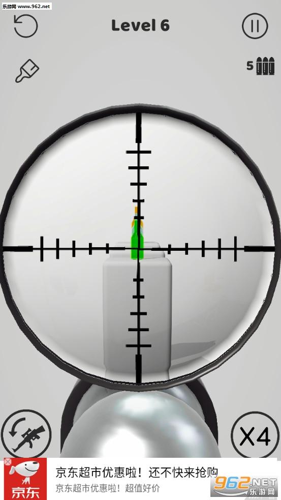 狙击训练营手游v0.4.1截图0