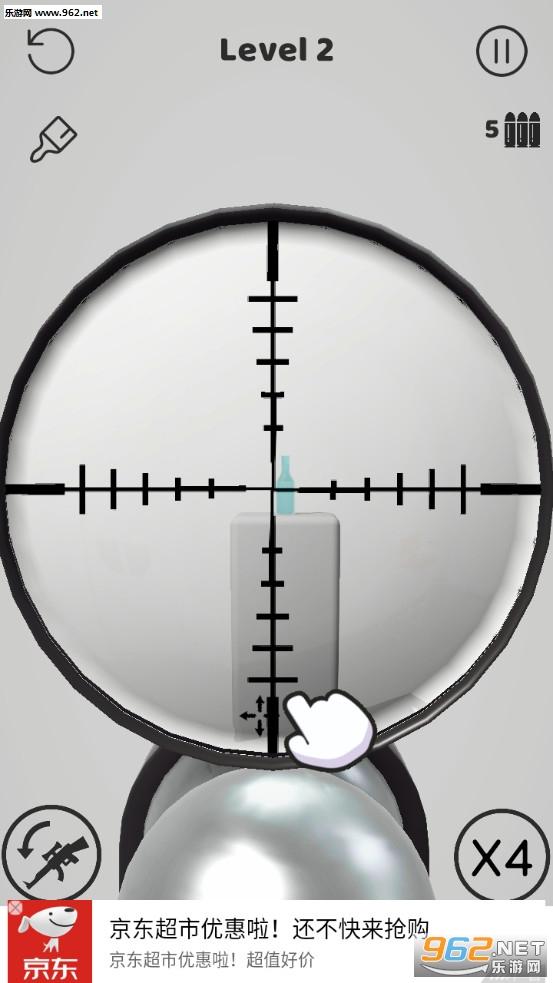 狙击训练营手游v0.4.1截图5
