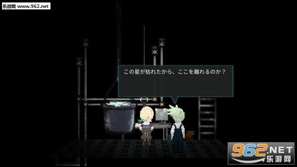 Shiki(解谜游戏)v1.00 手机版截图2