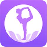 AI瑜伽(��瑜伽�件)v1.0.2 ��I版