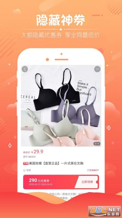 全民嗨购appv1.0最新版截图0