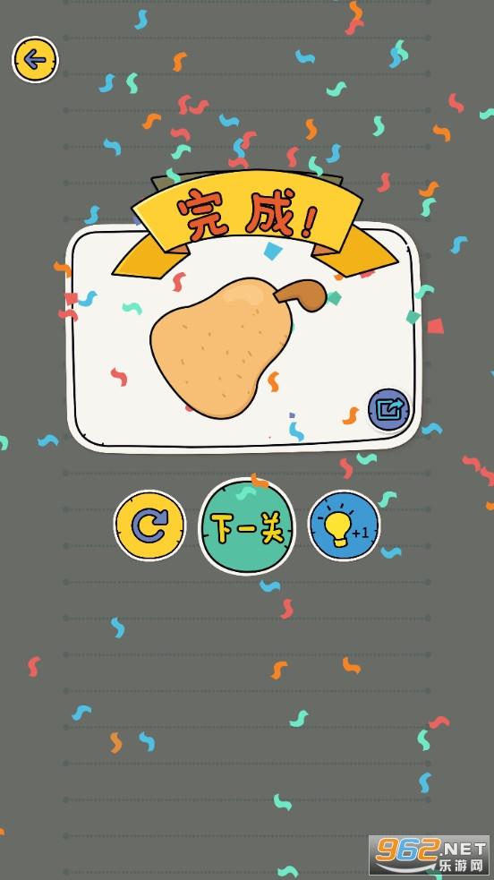 拼图大师游戏v1.0.0.0602 最新版截图8