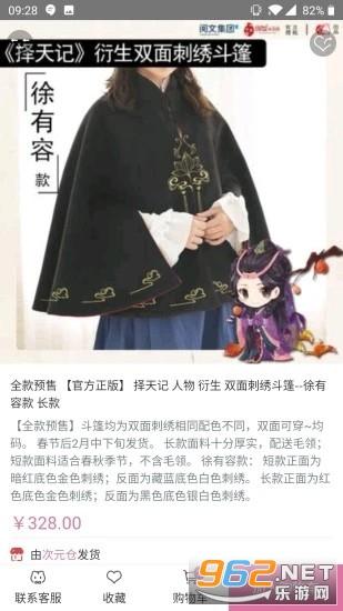 幻箱购红包版v1.0.1购物赚钱截图0