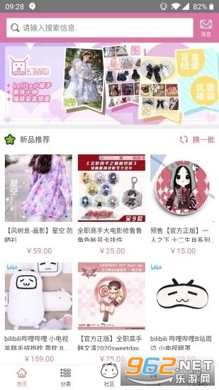 幻箱购红包版v1.0.1购物赚钱截图1