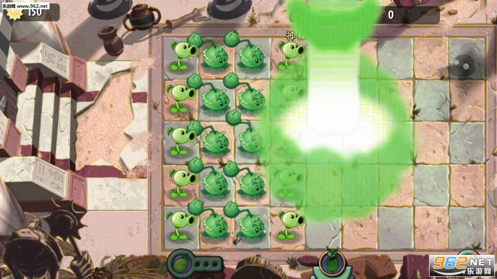 植物大战僵尸2破解版全五阶v2.4.84国际版截图1