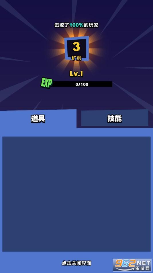 最后一个英雄流氓射击破解版v1.2 一击必杀截图1