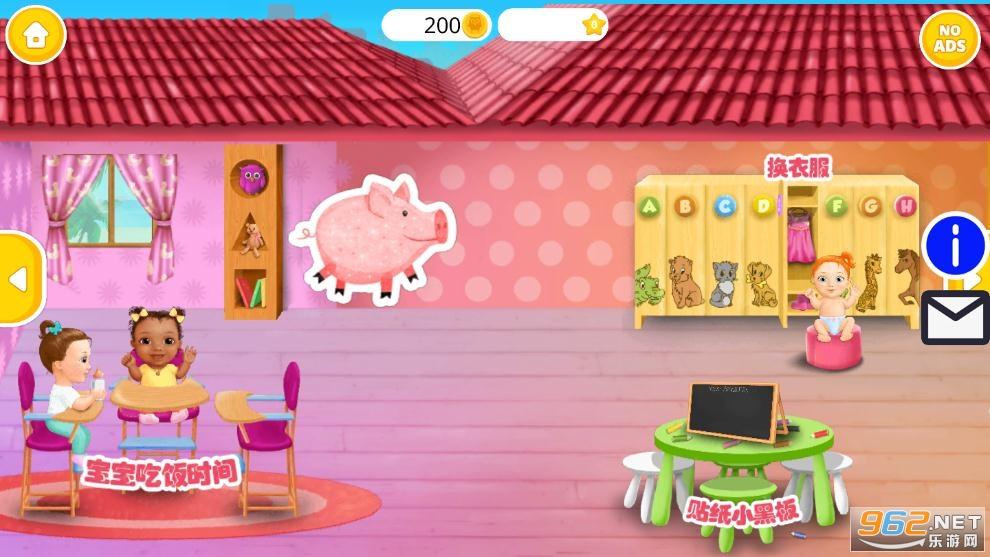 公主妈妈生宝宝小游戏v3.3.3 安卓版截图2