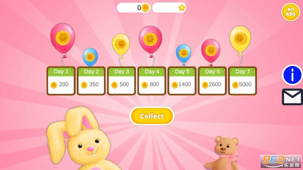 公主妈妈生宝宝小游戏v3.3.3 安卓版截图3