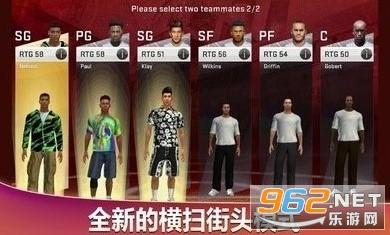 nba2k20手机版中文版v98.0.2免费版截图1