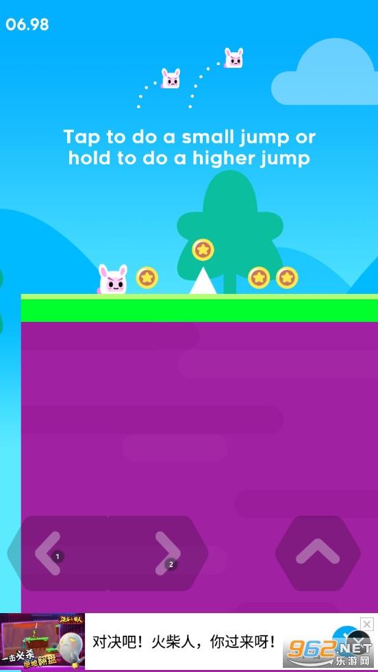 方块兔子历险记手游v1.0 安卓版截图2