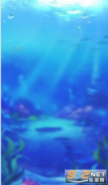 海底消消消领红包v1.0 提现版截图1