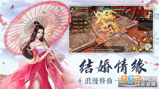 仙剑琉璃红包版v1.0官方版截图2