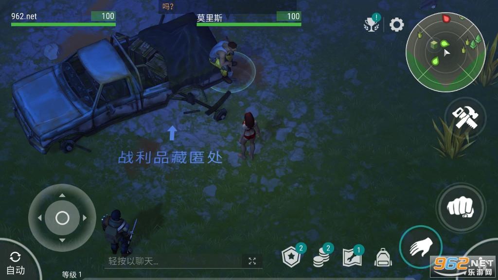地球末日生存2020破解版v1.17中文版截图0