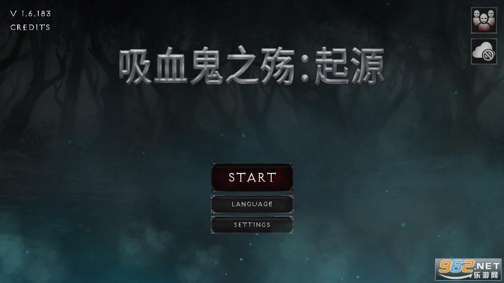 VampiresFallOrigins最新版v1.6.183中文版截图3