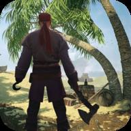 最后的海盗岛屿生存无敌版破解版