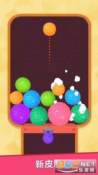 球球越玩越大最新版v1.2.1 苹果版截图2