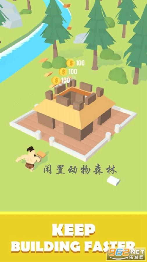 闲置动物森林免费中文版