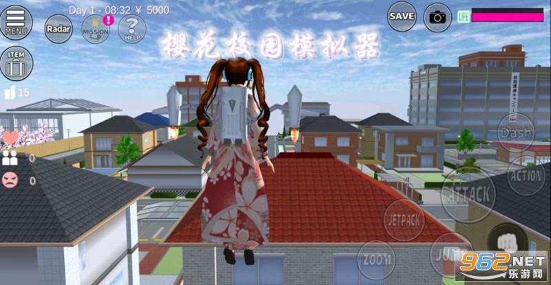 樱花校园模拟器王室新服版更新皇冠