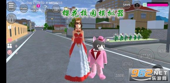 樱花校园模拟器最新汉化版2020夏季版
