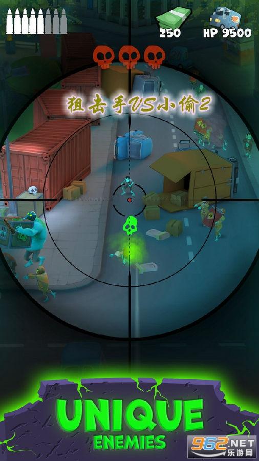 狙击手VS小偷2最新中文版