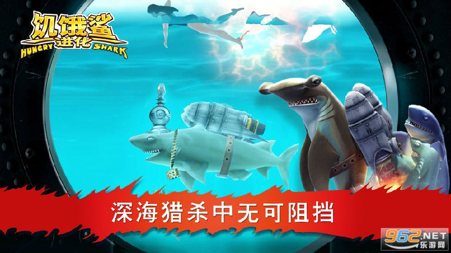 饥饿鲨进化最新BUG大全  饥饿鲨进化实用BUG教程(积分,鲨鱼,礼物等)