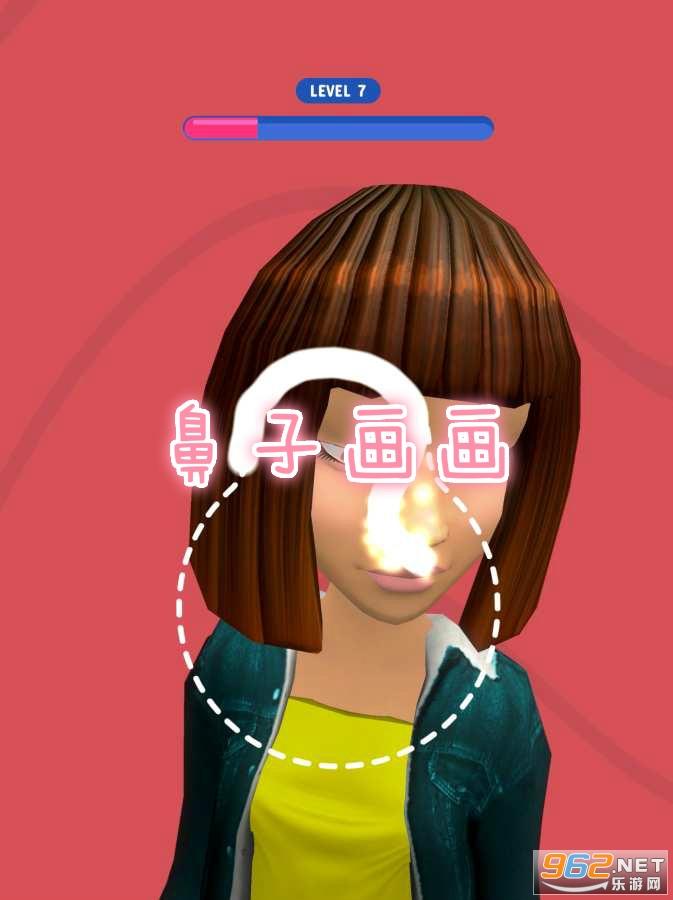 鼻子画画游戏