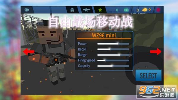 自由战场移动战中文手机版