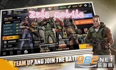 Zula mobile手游