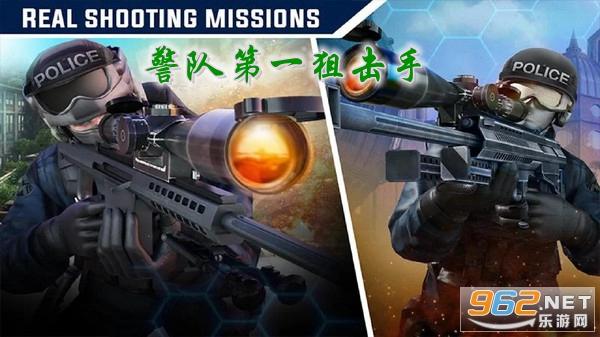 警队第一狙击手中文完整版
