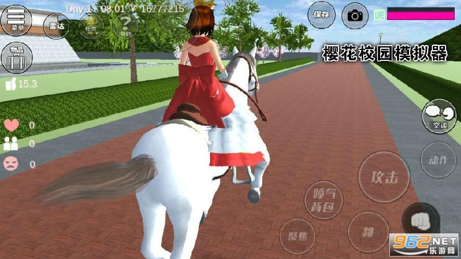 樱花校园模拟器冰雪奇缘版模组更新版