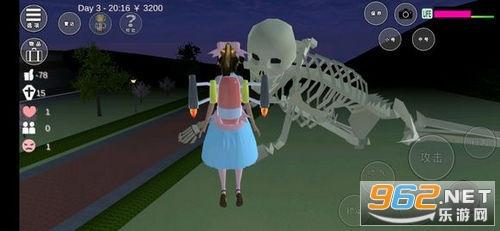 樱花校园模拟器最新版皇冠破解版