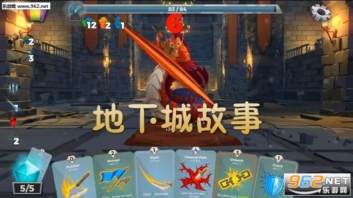 地下城故事中文破解版