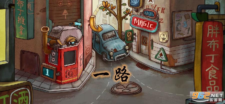 一路游戏手机版