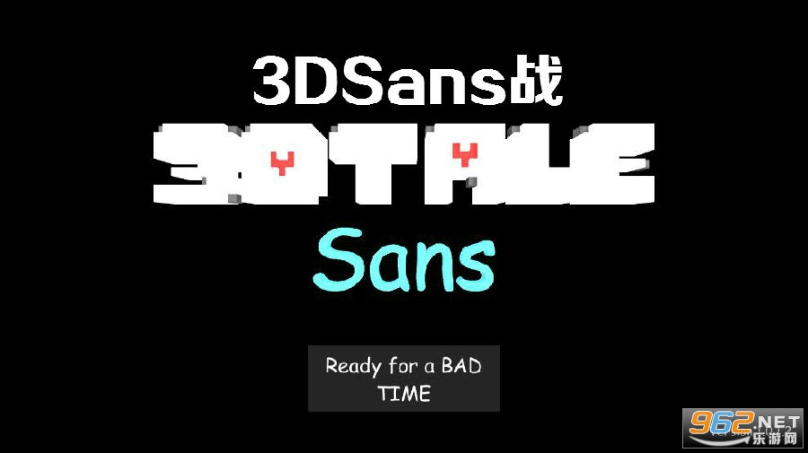 3DSans战无广告版