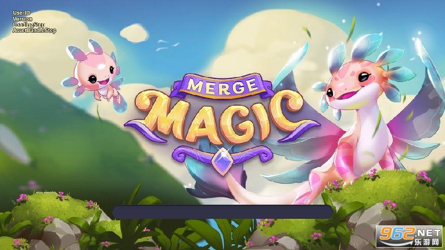 合并魔法MergeMagic高级区破解版