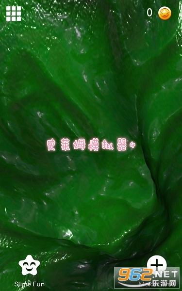 史莱姆模拟器4中文