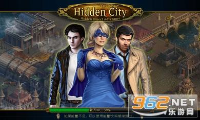神秘之城寻物历险2020