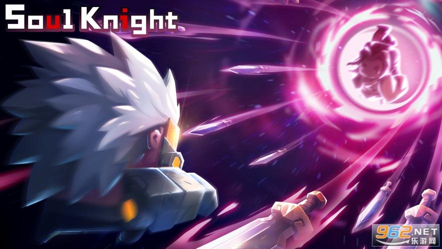 元气骑士国际服苹果最新版(Soul Knight)