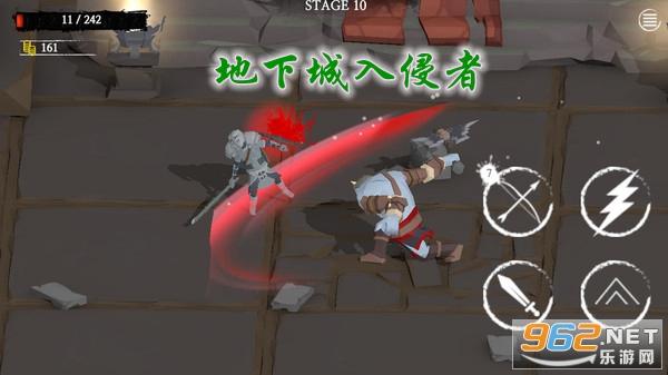 地下城入侵者中文完整版