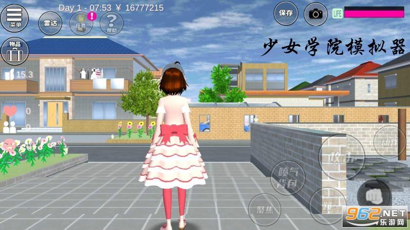 少女学院模拟器中文版
