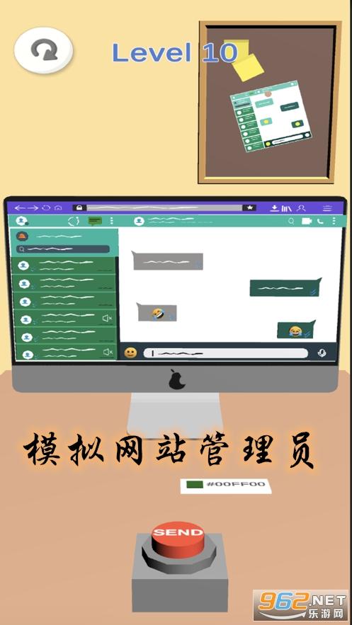 模拟网站管理员游戏