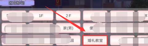 樱花同学模拟器中文版升级版