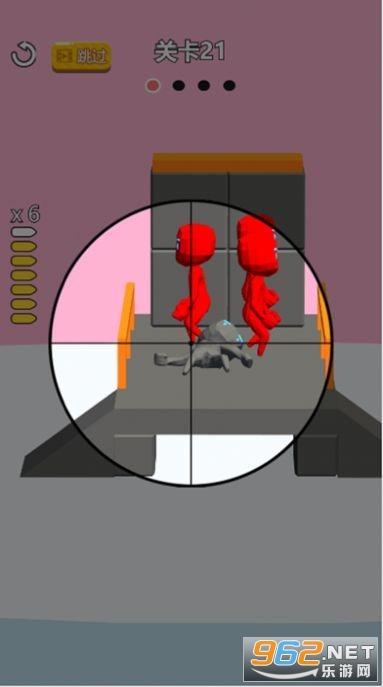 火线狙击手我打得贼准手游ios版截图1