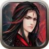 天魔神仙传v1.0官方版