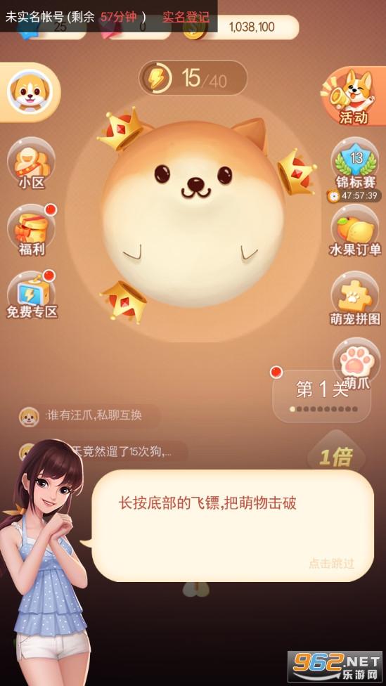 家居改造王小游戏v1.0.1067809 兑换码截图0