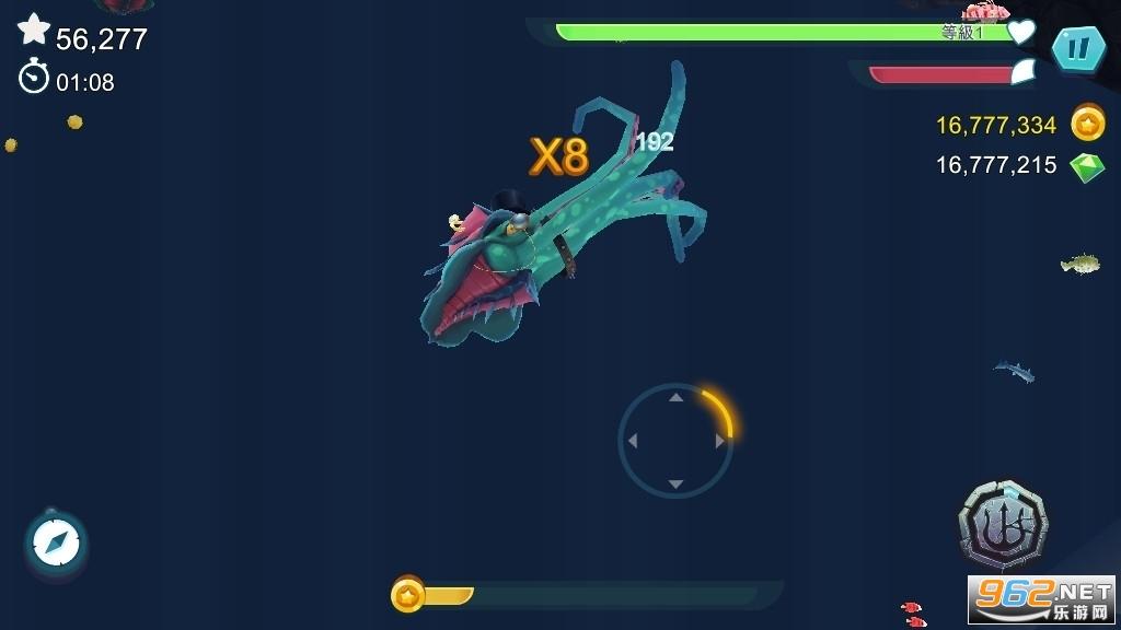 饥饿鲨进化大王乌贼破解版v3.8.5 礼包兑换码2020截图2